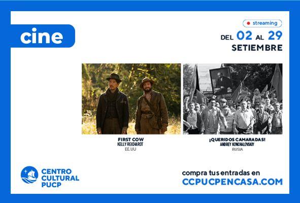 Cine | CCPUCP en Casa