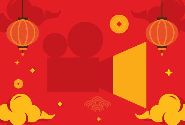 ciclo-de-cine-chino-2021-cinematografia-seleccionada-en-festivales-internacionales